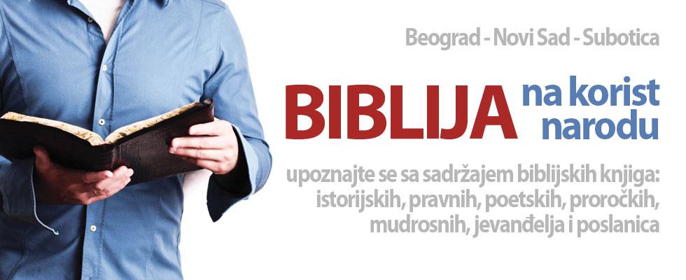 biblijski_otvoreni_univerzitet_1_web