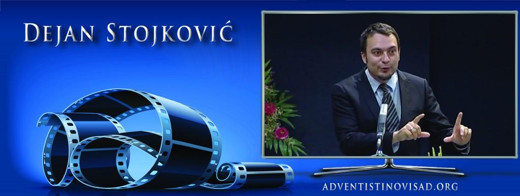 Dejan Stojković 2
